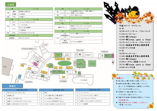 fes-map